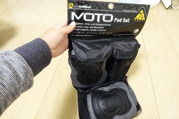 K2 Moto Pad Set パッケージ